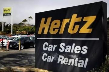 外媒受疫情冲击美国老牌租车巨子请求破产