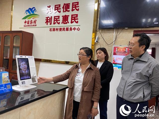 建行湖南省分行开渠引灌乡村金融绿洲让村民富起来乡村美起来