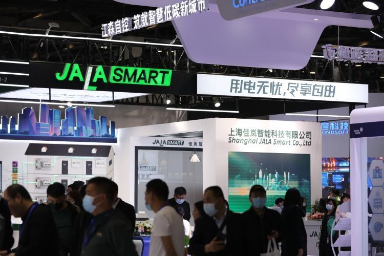 佳岚智能亮相2021中国国际智能建筑展览会让用电变得更智能